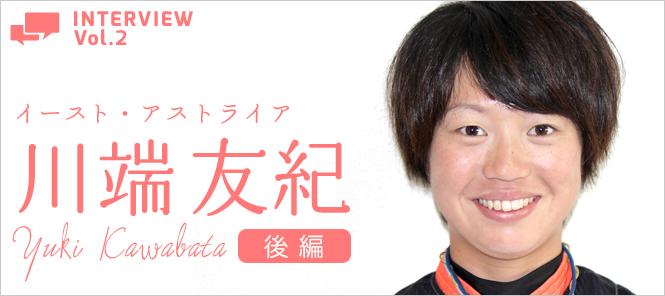 川端友紀の画像 p1_34